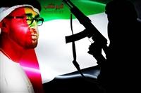 الإمارات وصناعة الإرهاب في اليمن.. تعز انمودجاً